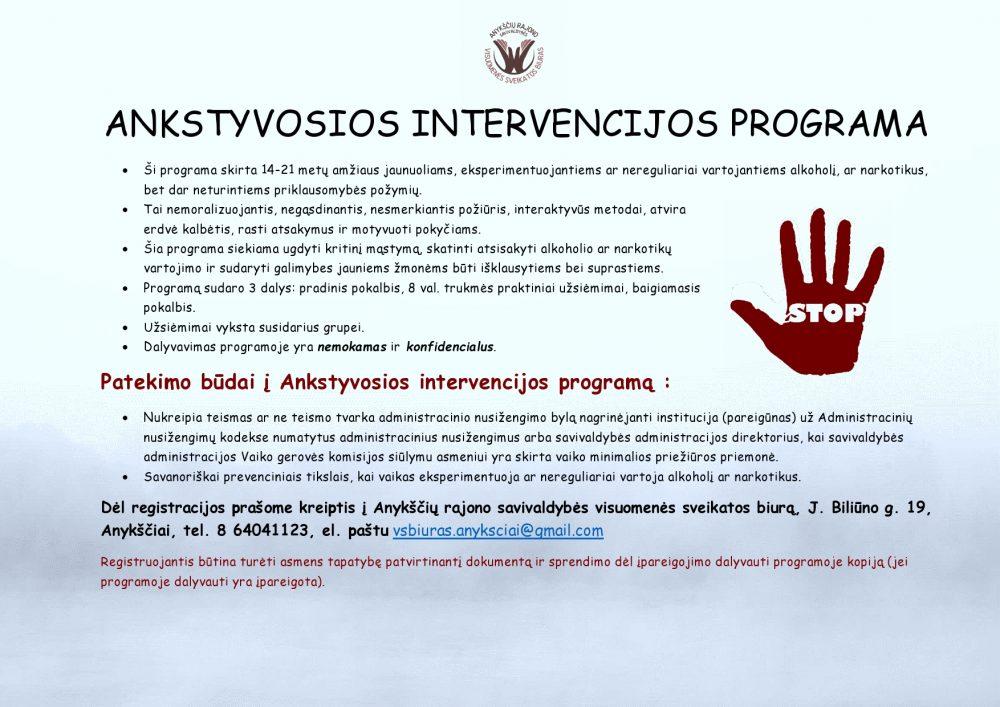 intervvvvv NAUJAS PLAKATAS-page0001